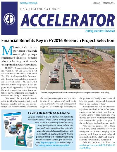MnDOT Accelerator newsletter, January-February 2015 issue