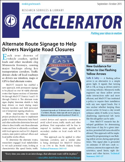 MnDOT Accelerator newsletter, Sept-Oct 2015