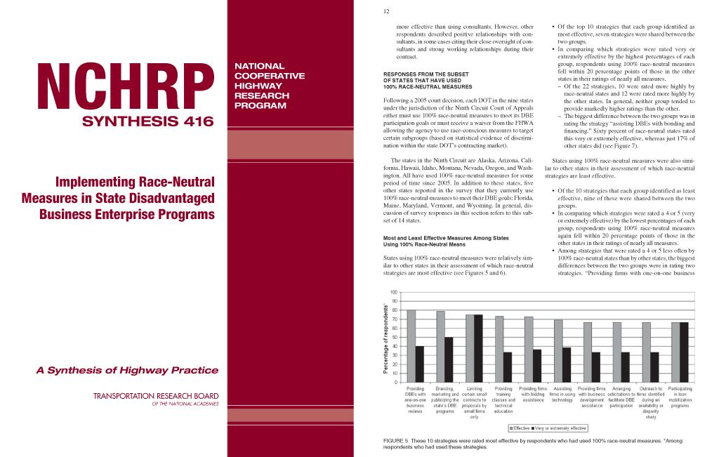 Enterprise pooled fund study